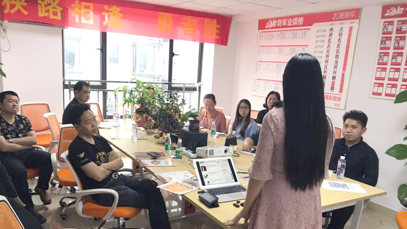 Dated July 15, 2018, alibaba invite alphasauna to participate their meeting
